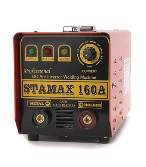 Máy hàn que Hàn Quốc Stamax 160A