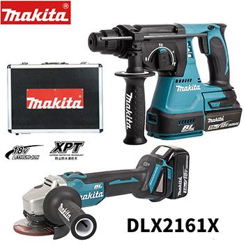Bộ máy khoan, máy mài góc dùng Pin Makita DLX2161X