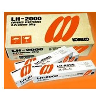 Hàn thép có độ bền cao LH2000 Kobe
